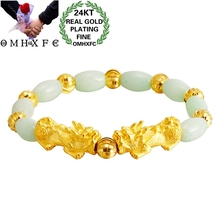 OMHXFC Wholesale BE393 European Fashion Hot Fine Lovers Girl Party Birthday Wedding Gift PIXIU Beads Chain 24KT Gold Bracelet
