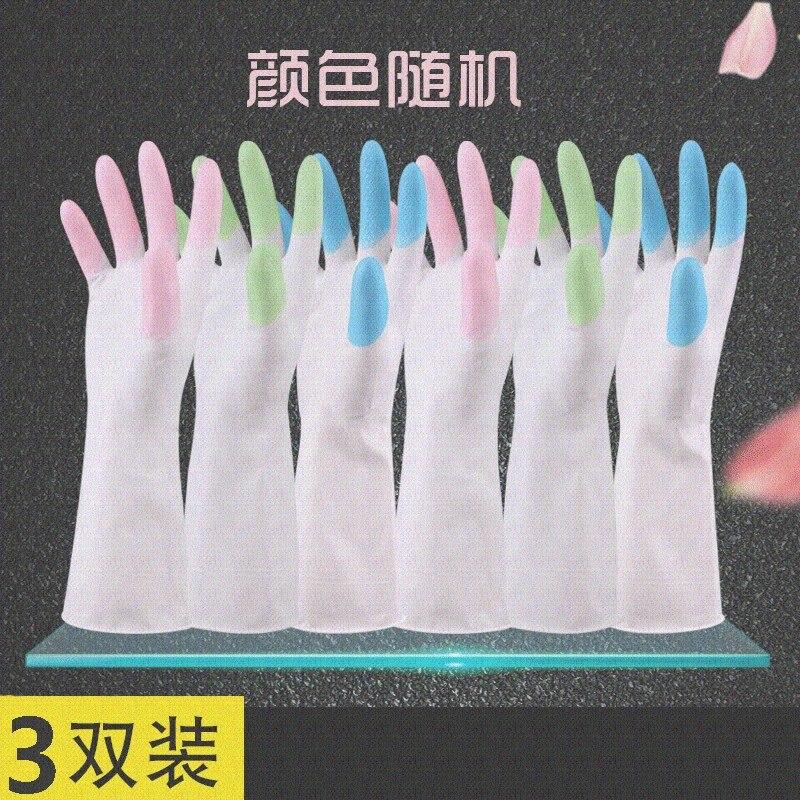 Ev ve Bahçe'ten Ev Eldivenleri'de Plastik malzemeleri Pet köpek banyo eldivenleri Anti Bite su geçirmez iş yıkama kollu kauçuk otel büyük boy title=