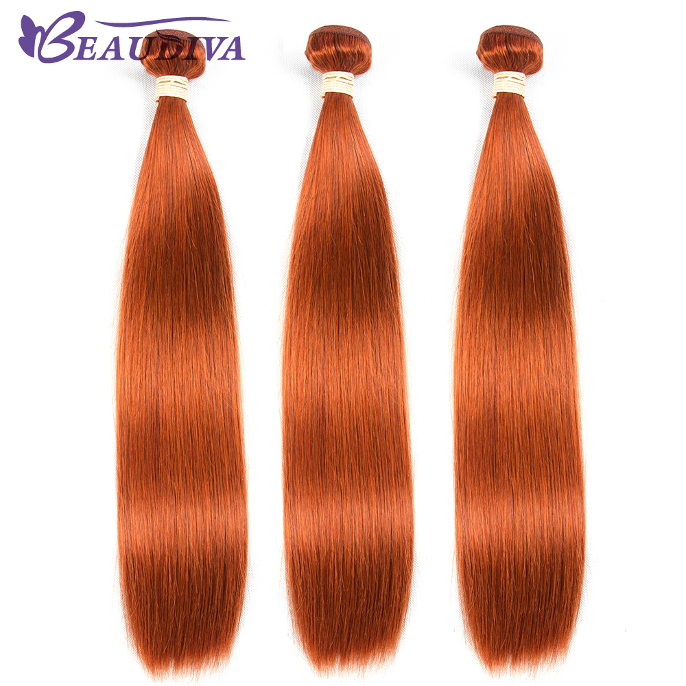 BEAUDIVA Pre-Colored Human Hair Weave Straight #350 Colored Brazilian 100% Human Hair 3 Bundles 8-24inch Free Shipping
