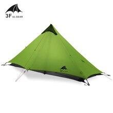 3F UL 기어 Lanshan 1 텐트 Oudoor 1 인 초경량 캠핑 텐트 3 시즌 전문 15D Silnylon Rodless Tent