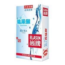 Elasun 10 sztuk kwas hialuronowy silikonowe darmowe prezerwatywy smarowane prezerwatywy prezerwatywy z naturalnego lateksu prezerwatywy dla mężczyzn Sex prezerwatywy tanie tanio Chin kontynentalnych 10 pcs box Normalne Latex Gumy 52mm ± 2mm