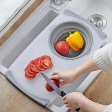 3 w 1 elastyczna deska do krojenia silikonowy składany kosz spustowy gotowanie cięcie tekturowa podkładka kuchnia rzeczy składany durszlak zestaw