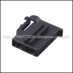 200 комплектов DJ7029A-2.2-21 Штекерный кабель соединители куртка авто разъем 2 контактный разъем автомобильный HDY
