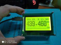 Внешний ЖК-дисплей Cat 12864 для YAESU FT-817 FT-818 FT-857 FT-897 818ND 857D