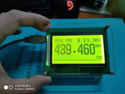 Pantalla externa de gato 12864 LCD para YAESU FT-817 FT-818 FT-857 FT-897 818ND 857D
