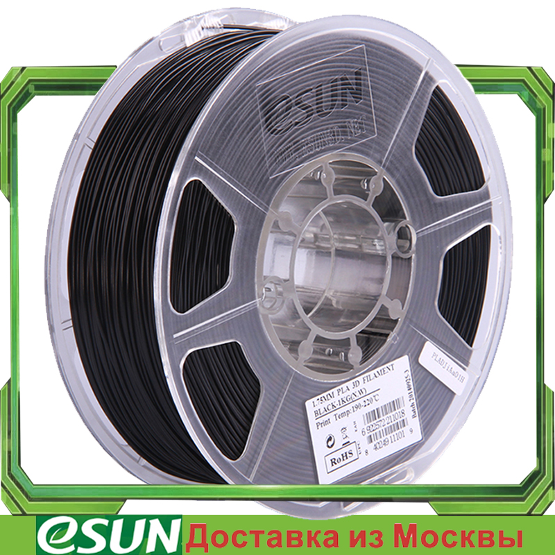 esun filament PLA PLA+/ABS ABS+/ plastic for 3d printer filament 3d pen/5M 20C/ 1kg 340m/ shipping from Moscow