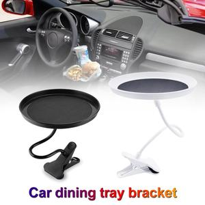 Adjustable Car Cup Holder Coffee Bottle Organizer Accessories Food Tray Automobiles Table for Burger Fries Car Table Tray Tools