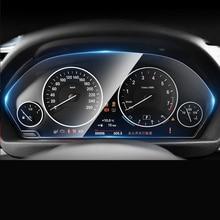 Lsrtw2017 ТПУ приборной панели автомобиля защитная пленка на экран с высоким разрешением для bmw F30 F31 F34 F32 330 320 325 328 335 420 F36 F33 2013