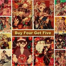 Японские Аниме Плакаты Jibaku Shounen Hanako Kun винтажный настенный плакат домашний декор крафт-бумага картина для бара декор комнаты