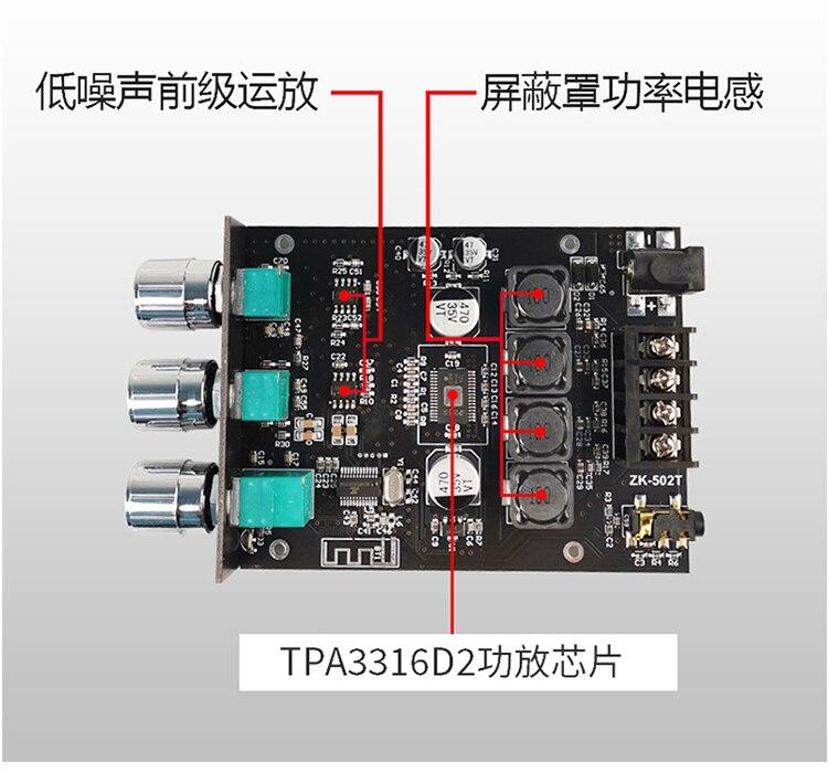 Habc1889b0a8b4a3fb9847553dd7a4279l - 12v Bluetooth power amplifier board module Digital D class 5.0 Bluetooth decoder board receiver module with power amplifier dual