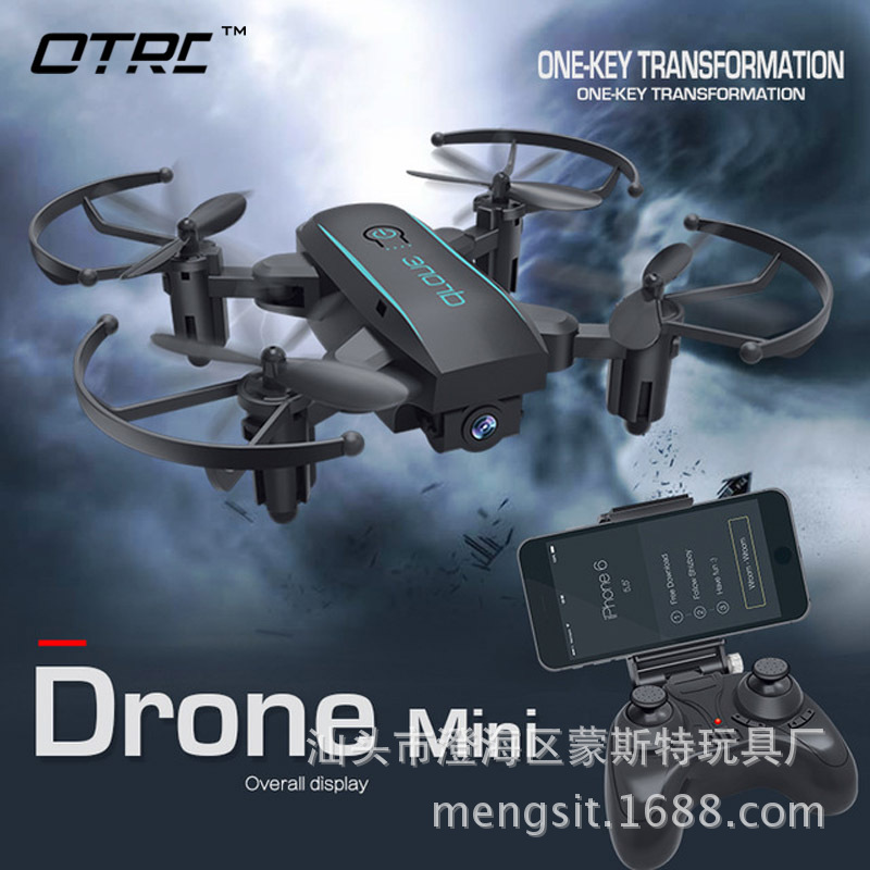1601 Pressure Set High Folding Quadcopter Remote Control Aircraft Folding Unmanned Aerial Vehicle Gift