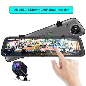 Ultra HD 2K 2560*1440P Car DVR