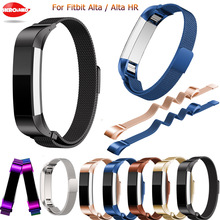 For Fitbit Alta Fashion Milanese Straps For Fitbit Alta HR Smart Watch frontier/classic Replacement Strap wrist band Accessories cool denim chain strap for fitbit alta smart watch frontier classic bracelet for fitbit alta hr trend wristband accessories