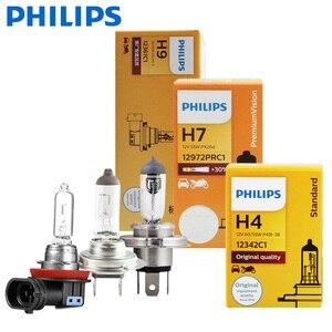 1X Philips H4 H7 H11 Vision original car light H1 H3 H8 H9 9005 9006 HB3 HB4 fog lamp halogen bulb suitable for most models