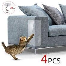 4 шт., скребок для кошек, скребок для кошек, Когтеточка для когтей, защитный диван для кошек, скребок, накладки-лапки, мебель для домашних животных