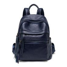 Рюкзак из натуральной кожи женский новый маленький рюкзак большая
