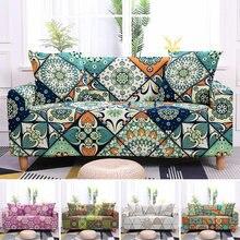 Эластичные Чехлы в стиле бохо универсальный чехол для дивана