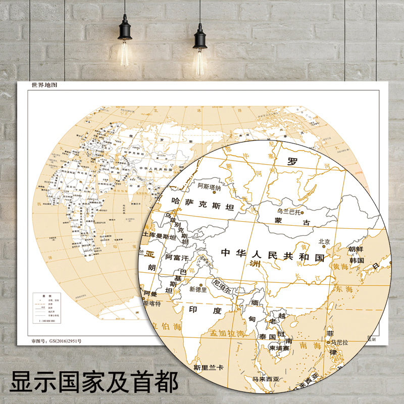 Retro World Map Poster Size Wall Decoration Large Map Of The World 80x56m Waterproof Canvas Map Children's Bedroom Decoration