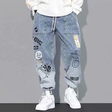 Yüksek kalite moda erkek kargo pantolon Hip Hop Trend Streetwear koşu pantolonları erkekler rahat elastik bel erkek giyim pantolon