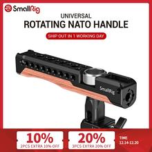 SmallRig Quick Release Rotating Nato Handle dslr camera handle stabilizer use as top handle and side handle 2362