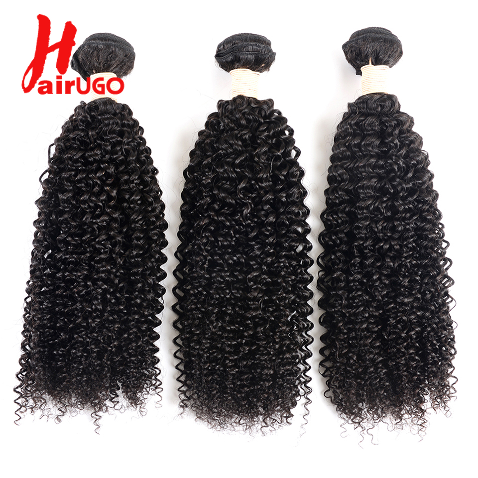 HairUGo Hair Brazilian Kinkly Curly Hair Weave Bundles 100% Human Hair 3 Bundles Deals Remy Natural Color Hair Weaving
