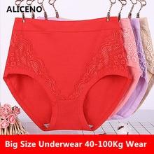 Bragas de encaje de cintura alta para mujer, ropa interior cómoda, de algodón, 6634