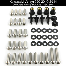 For Kawasaki Versys 650 2010 2011 2012 2013 2014 Complete Full Fairing Bolts Kit Speed Nuts Covering Screw Stainless Steel