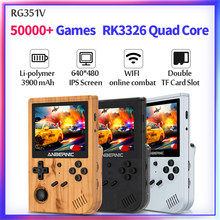 RG351V Retro Handheld Game Console 256G With 50000+ Games 16G RK3326 Open Source Console Emulator For PS1/PSP/N64/NDS Kid Gift