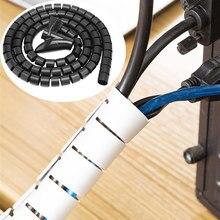 Cabo de fio envoltório organizador tubo espiral cabo dobadoura cabo protetor flexível gestão fio tubo de armazenamento