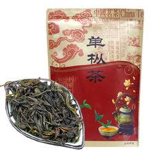 2021 Dancong Yu Lan Xiang Tee mit Magnolia Duft Geschmack Oolong Chinesische Tee Chaozhou Kung Fu Tee