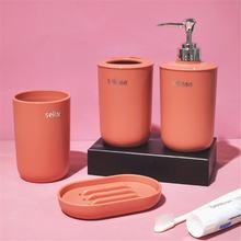 Пластик Цвет для дезинфицирующего средства рук бытовой Ванная
