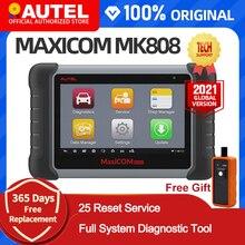 Autel MaxiCOM Herramienta de diagnóstico OBD2, escáner de sistemas completos, scanner de diagnóstico, tablet de escaneo automotriz MK808 MX808 OBD OBDII