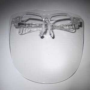 1pcs Oversized Lens Glasses Transparent Protective Mask,Faceshield ,Full Face Cover,anti-spray Glasse Personal Protection Tools