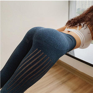 Running Women Pants Tights Compression Seamless Push-Up High-Waist New Tummy-Control