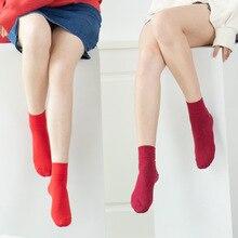 Women Cotton Solid Color Socks Autumn Winter Midi Female Breathable Woman