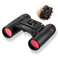 30x60 Zoom Telescope Compact HD Binoculars FMC Bak4 Night Vision for Outdoor Bird watching Travel Hunting Camping 1000M