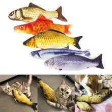Реалистичная плюшевая игрушка С Кошачьей Мятой, мягкий подарок для домашних животных, Жевательная SDF-SHIP