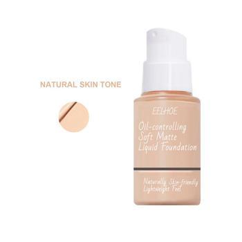 Toque Mineral Facial Base crema iluminar blanqueamiento Base con corrector para el...