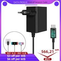 DATA FROG-cargador/adaptador de CA de enchufe para Nintendo Switch, fuente de alimentación con USB tipo C, OLED, para viaje y hogar