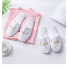 5pairs lot high quality custom name slippers Birthday Anniversary Engagement wedding proposal party bride Bridesmaid gift