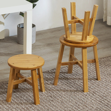 Removable Round Bamboo Shoe Bench Stool Ottoman Hallway Bench Sofa Tea Table Small Stool Wood Chair Living Room Home Furniture