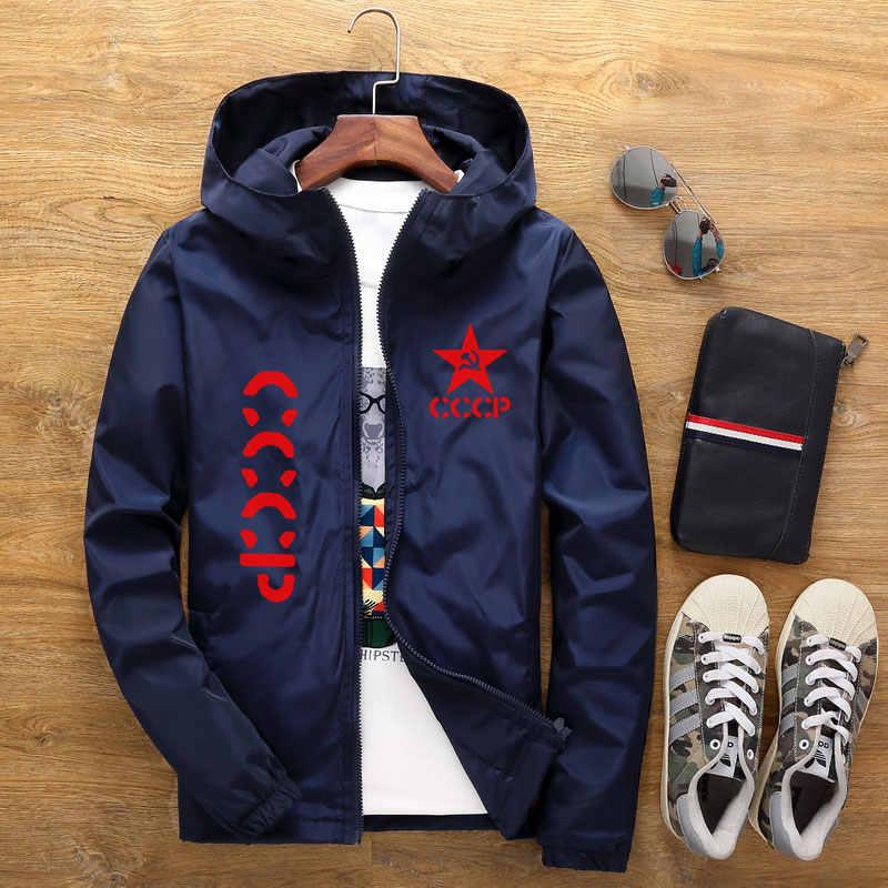 2020 yeni marka giyim erkek kapüşonlu ceket bahar sonbahar kaliteli moda stil ince ceket siyah beyaz gri M-6XL