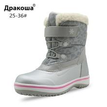 Apakowa Girls Winter Boots Outdoor Insulated Waterproof Kids Snow Boots Kids Warm Woolen Lining Mid Calf Snow Boot Pink White