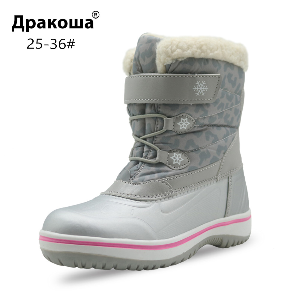 Apakowa Girls Winter Outdoor Insulated Waterproof Snow Boots Kids Cold Weather Warm Woolen Lining Mid-Calf Snow Boot Pink White