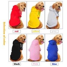 Одежда для собак безопасности классическая одежда для собак с капюшоном для больших собак осеннее пальто куртка для чихуахуа ретривер одежда для лабрадоров