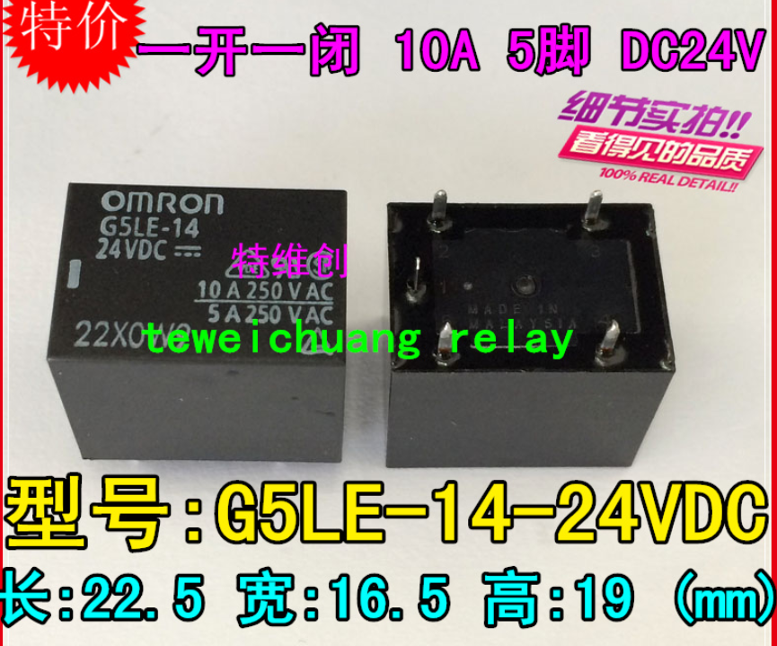 1pcs ORIGINAL 24VDC G5LE-14-24VDC G5LE-14-DC24V OMRON Relay