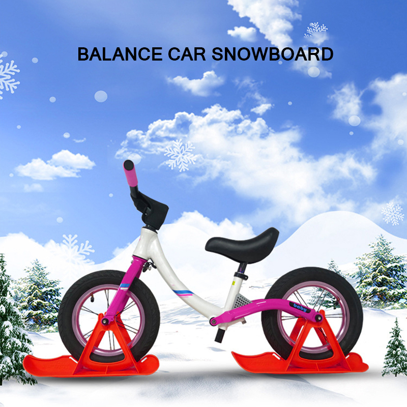 1 Pair Skis Sleigh Professional Balance Car 12-Inch Children Practical Skis Snowboard Sleigh Children Winter Skiing Competition