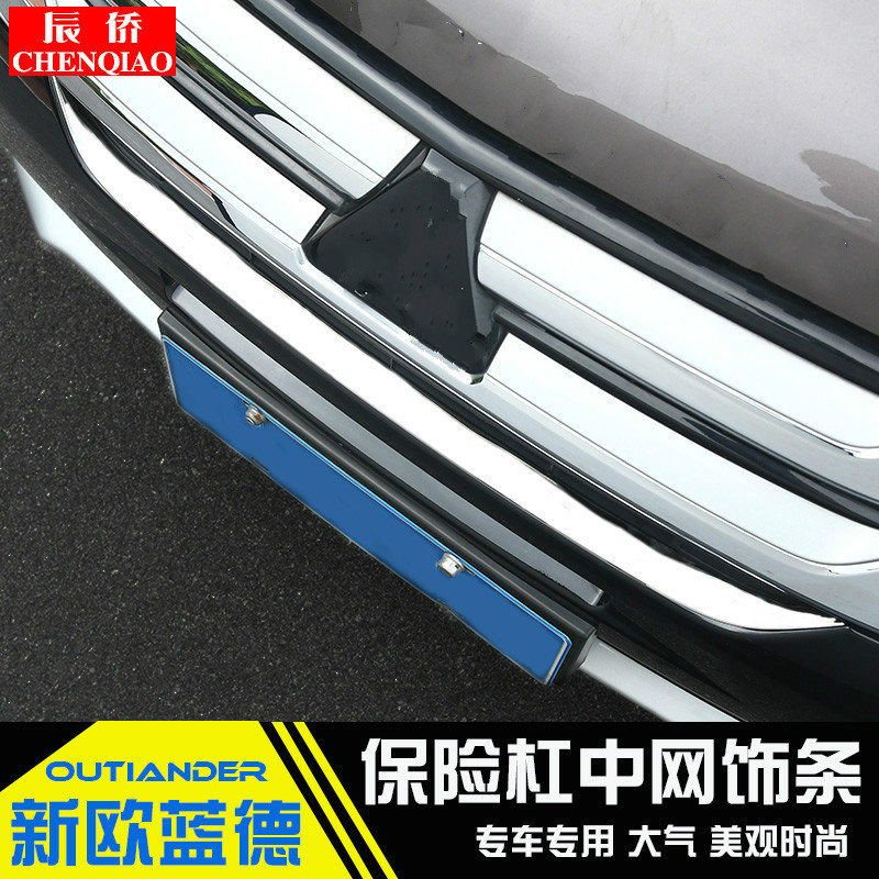XTT Suitable For Mitsubishi Outlander Car Spoile 2013-2018 ABS Rear Spoiler Red