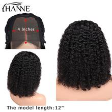 HANNE 4*4 Closure Wigs Human Hair Curly for Black/White Women 3 Part Glueless Wig Natural Black Color