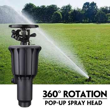 1/2 Inch 3/4 Inch Integrated Sprinkler High Water Pressure 360 Degrees Rotating Watering -Up Spray Head Sprinkler - DISCOUNT ITEM  38 OFF Home & Garden